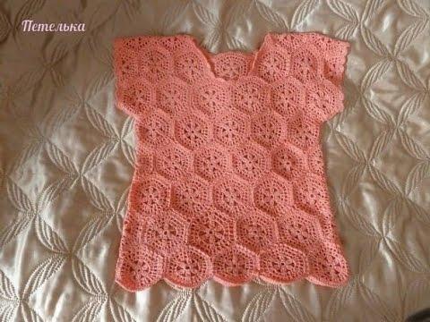 Crochet Patterns| for free |crochet blouse| 1860 - YouTube
