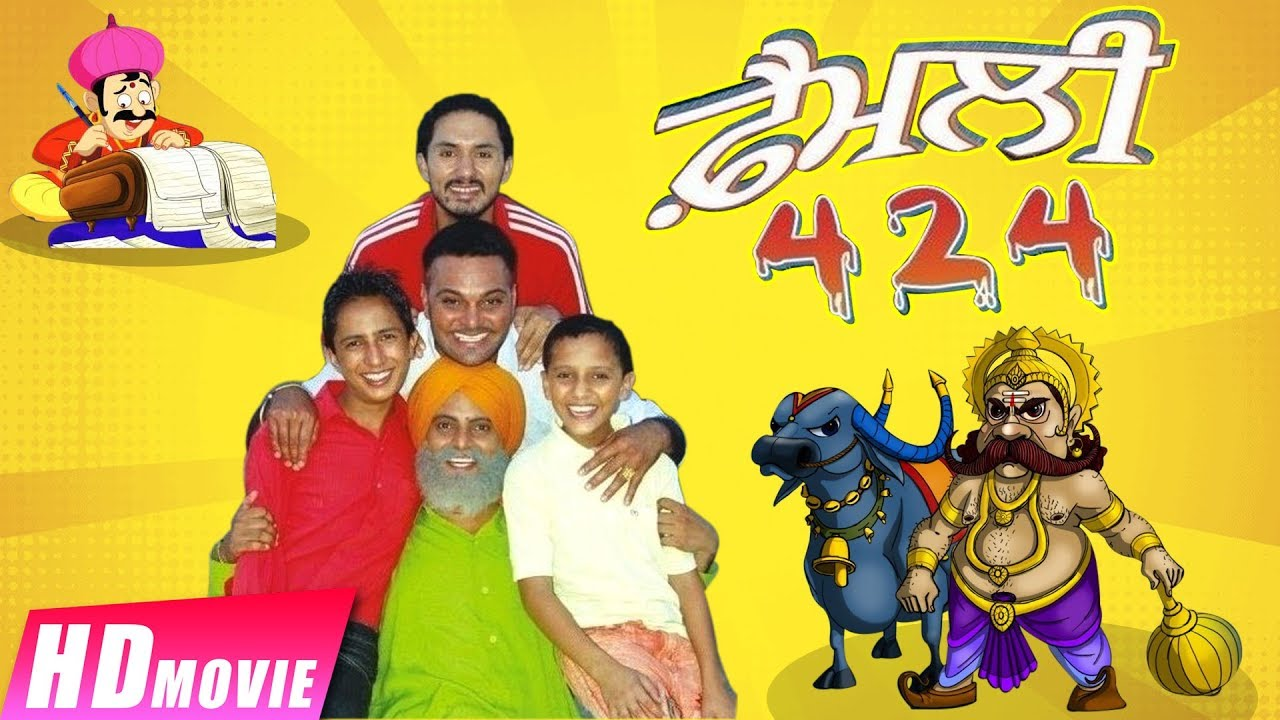 family 424 full movie gurchet chitarkar latest