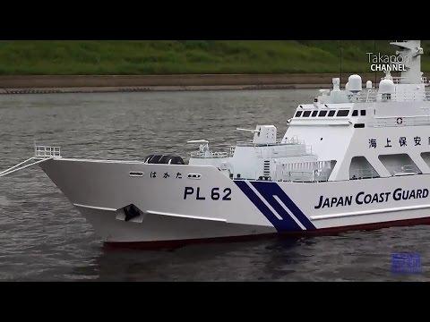 【完全自作】海猿の素晴らしいラジコン模型船を見た日 1/50 巡視船 PL62 はかた RC JAPAN COAST GUARD HAKATA