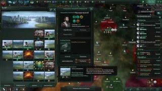 Stellaris Человеческое содружество   горькие уроки войны