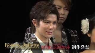 ミュージカル「ロミオ&ジュリエット」でロミオ役の柿澤勇人とベンヴォ...