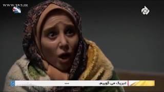Sareghe Rooh Part 17 - Sareghe Rouh 17 - سریال سارق روح قسمت ۱۷