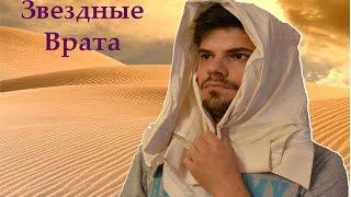 ФАНТАСТИЧЕСКИЙ ОБЗОР #2