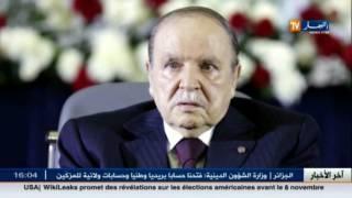 الرئيس عبد العزيز بوتفليقة يترأس إجتماع مجلس الوزراء