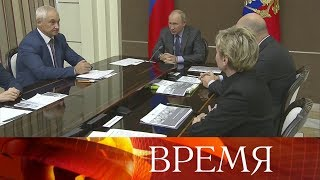 Владимир Путин провел совещание, посвященное использованию криптовалют.