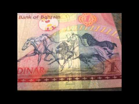My Currency Collection: Bahrain Dinar