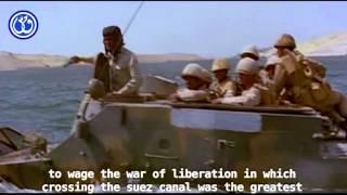 قناة السويس رمز الإرادة المصرية