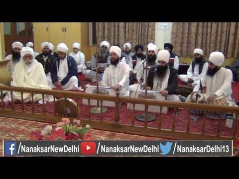 Waheguru Jaap | Bhai Gurpreet singh Ji (Shimla Wale)