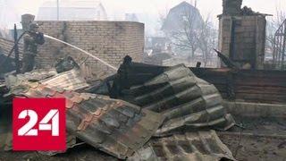 Смотреть видео Лесные пожары в Курганской области уничтожили почти сотню жилых домов - Россия 24 онлайн