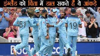 भारत, ऑस्ट्रेलिया और न्यूजीलैंड को हराकर सेमीफाइनल में पहुंचेगा इंग्लैंड?