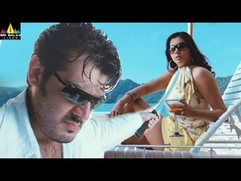 Ajith Billa Movie Scenes   Ajith Introduction   Namitha, Nayanatara   Sri Balaji Video