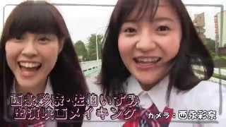 人気急上昇アイドルがホラー映画に初主演 遊山直奇監督渾身の最新作! ...