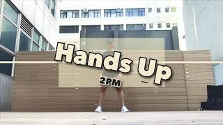 HANDS UP - 2PM • K-Pop Dance Workout • with LYRICS • Kathleen Dino
