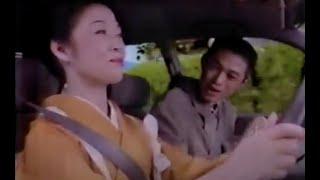 若尾文子&イチロー☆ NISSAN(日産) ABS CM