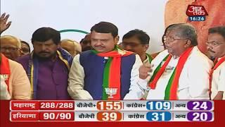 Maharashtra Results: बहुमत मिलने के बाद Devendra Fadnavis ने जनता को दिया धन्यवाद