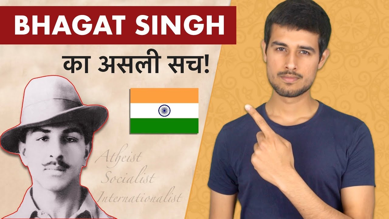 Download The Truth about Bhagat Singh |Dhruv Rathee