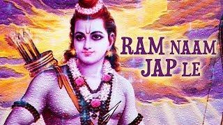 Ram Naam Jap Le | Ram Bhakt Hanuman | Anuradha Paudwal | Times Music Spiritual
