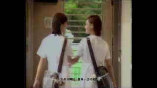 Twins《女校男生》[Official MV]
