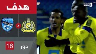 بالفيديو : النصر يحبط مفاجأة النهضة بثنائية هزازي ويضرب موعداً مع الهلال