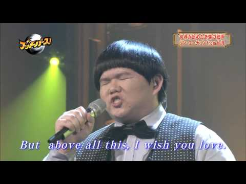 リン・ユーチュン | Lin Yu Chun  - I Will Always Love You