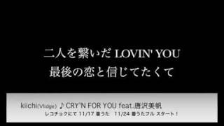 Kiichi - CRY'N FOR YOU feat.唐沢美帆