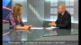 видео метрологии и стандартизации в Хабаровске