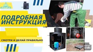 видео ООО