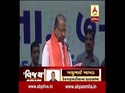 bachubhai khabad sworn in as minister of state