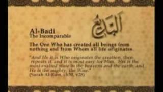 Names of Allah - Al Badi