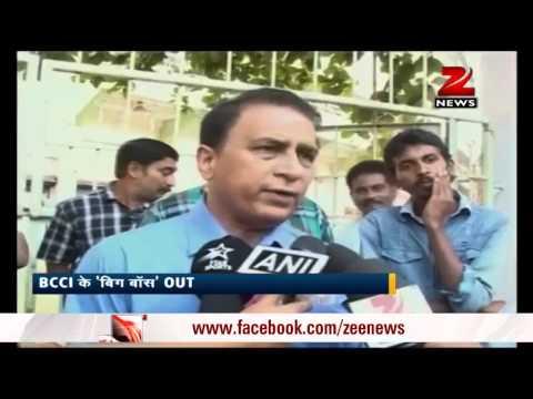 I'll be happy to take up BCCI job, says Sunil Gavaskar