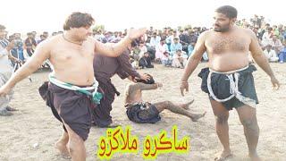 Sakro Malakhro Shehr Dhama 1HD Video Number Part Malakhra Tv