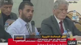 القاهرة تفشل في فرض مبادرتها للحل في ليبيا