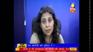 Media coverage of Bharat Institute of Technology by PTN News