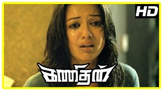 Kanithan Tamil movie | Scenes | Tarun warned about arrest | Catherine plans surprise party | Atharva