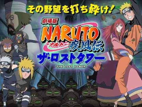 Naruto Shippuden The Lost Tower - Legendary Super Rasengan - Hishou