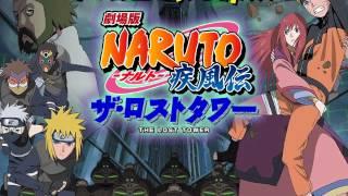 Naruto Shippuden The Lost Tower - Legendary Super Rasengan - Hishou