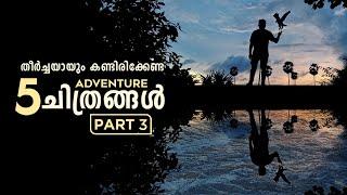 5 Must Watch Adventure Movies   Part 3   Reeload Media