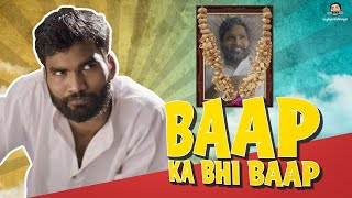 Baap Ka Bhi Baap ft. Nikhil Vijay, Vishal Bora and Pulkit Sharma | Log Kya Kahenge |