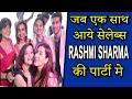 Shilpa Shinde Dance At Rashmi Sharma Grand Party   Helly Shah   Giaa Manek
