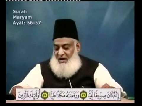 Download Qualities of Hazrat Mussa Haroon Ismaeel and Idrees AS - 019 MARYAM 051 058