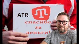 Как крымско-татарский канал бюджет Украины осваивал