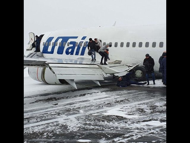 Accidente de un Boeing 737-500 de UTAir