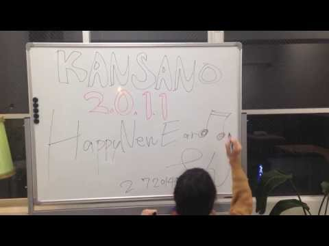 Kan Sano INTERVIEW 2014 intro by GROOVE LINKS