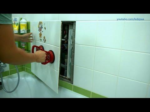 Как сделать люк в ванной своими руками