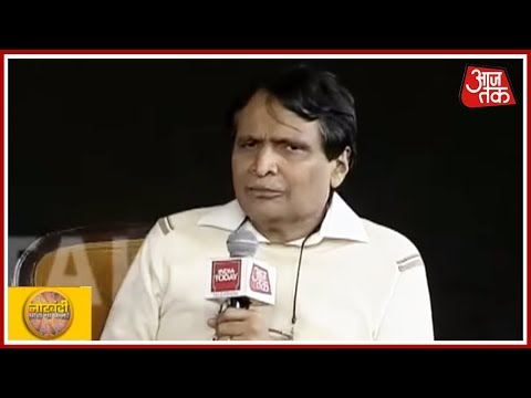 Demonetisation Conference 2017 | 'What For Industries' With Suresh Prabhu