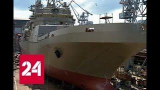 Десантный корабль 'Петр Моргунов' спустили на воду в Калиниградской области - Россия 24