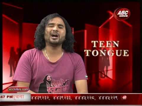 Teen Tongue with Madan Gopal by Sharada Thapa