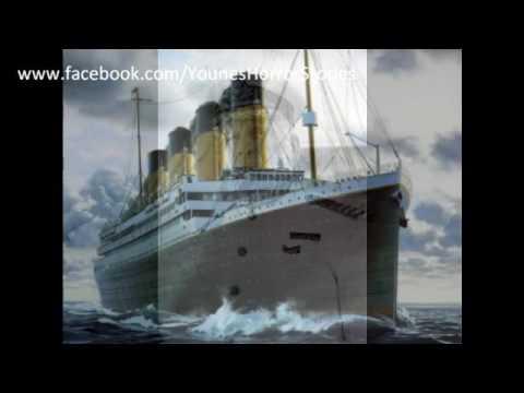 وثائقي قصة السفينه تايتنك