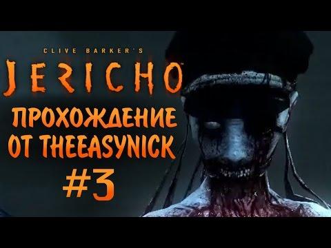 Обзор игры Clive Barkers Jericho