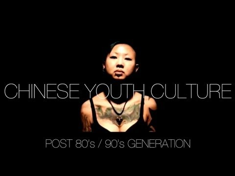 China's Post 80's and 90's Generation - Videographer Shanghai China